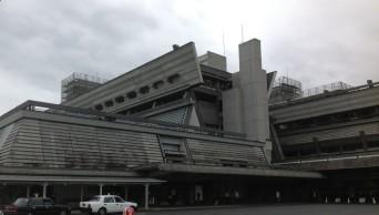 Congress Centre in Kyoto