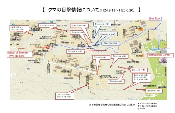 Map of bear appearance at Tohoku University