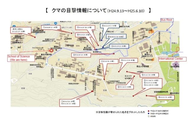 Map of bear appearance at Tohoku University